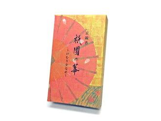 祗園的華玫瑰花最終階段(大約170條裝)