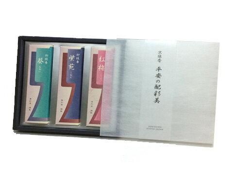 【リニューアル】京線香詰め合わせ〜平安の配彩美〜