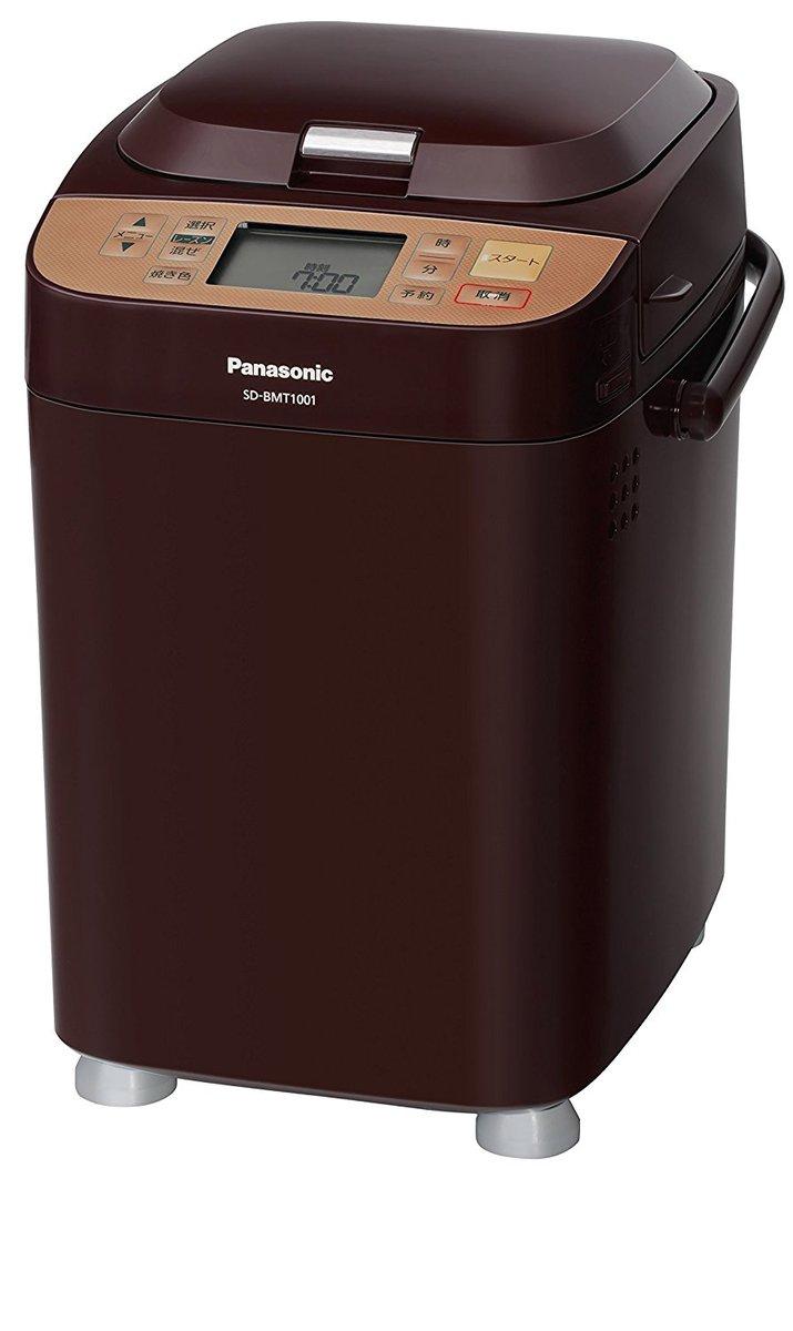 【送料無料 新品】パナソニック ホームベーカリー 1斤タイプ ブラウン SD-BMT1001-T