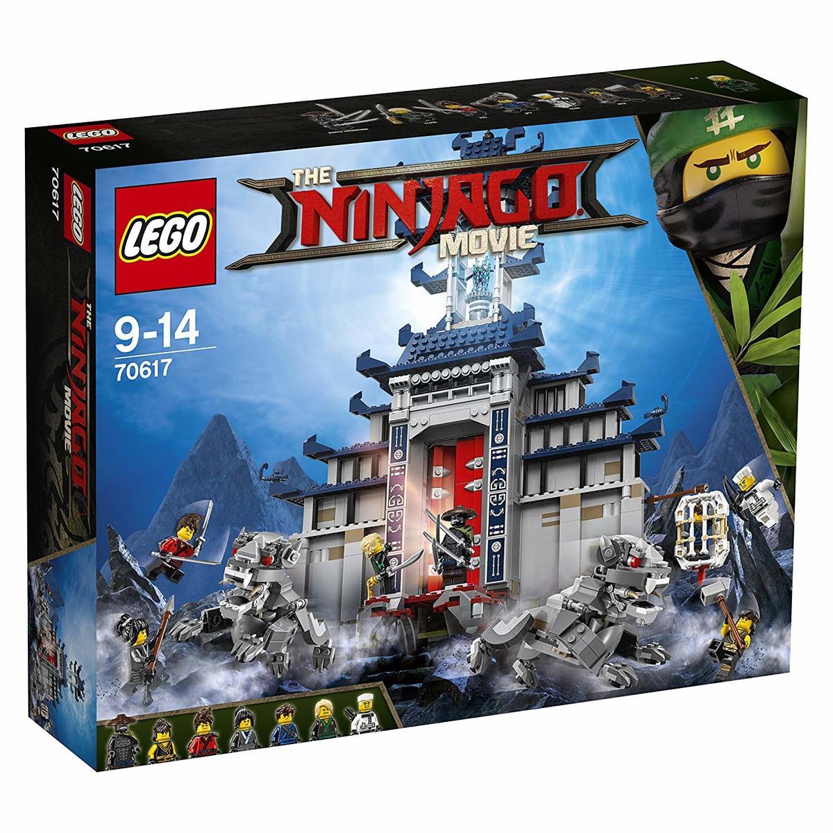 【送料無料】レゴ(LEGO)ニンジャゴー 究極の最終兵器神殿 70617