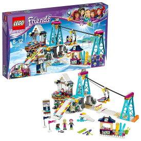 【送料無料】レゴ(LEGO)フレンズ ハートレイク キラキラスキーリゾート 41324