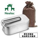 【送料無料】Neelac メスティン 飯盒 飯ごう キャンプ アウトドア バリ取り済 1から2合用 目盛り付 収納袋セット 厚生…