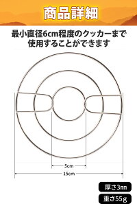【送料無料】Neelac メスティン・マキネッタ専用ゴトク イワタニジュニアコンパクトバーナーやカセットコンロに 五徳 ごとく ステンレス製