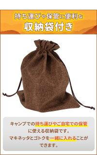 【送料無料】Neelac直火式エスプレッソマシンマキネッタセット(五徳、収納袋付)3cup(約120ml)IH非対応ご自宅やキャンプでお手軽においしいコーヒーを