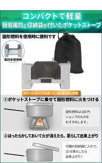 【送料無料】Neelacブラックメスティンセット1〜2合用簡易風防付ポケットストーブ収納袋付属バリ取り済目盛り付絞り加工セラミックコーティング