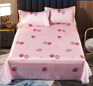 冷感ベッドシーツ+2枚枕カバー 3点セット アイスシルク学生 子供 ひとり暮らしレース シルク 個性 夏寝具 掛け布団 肌ふとん 寝具可愛い女性用も有り折り畳み可能水洗い可能