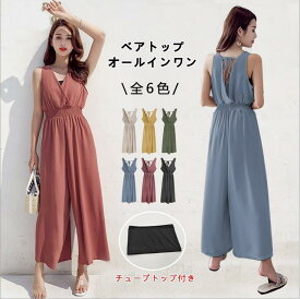 夏ワンピース ワンピース 韓国ファッション マキシワンピース プリーツ スカート マキシスカート ボディラインがキレイに見える美シルエットフレアワンピース