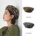 大人気!流行ってるヒョウ柄ベレー帽! 韓国ファッション マリン帽 ハンチング ベレー帽 キャスケット レディース ハ…