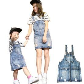 親子服装 親子ペア ペアルック レディースサロペットXS-2XL デニムスカート デニム 子供服装 キッズサロペット 80#-140# キッズスカート ペア ペアルック カップル  春夏 ワンピース♪幸せな家族 2点以上は送料無料