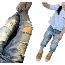 デニムパンツ男女兼用 パンツ クラッシュ ダメージ キッズ用 100-150cmこども服 韓国子供服 デニム ジーンズ ハレムパンツ カジュアルパンツ子供服 女の子 男の子 メール便対応