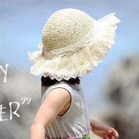 麦わら帽子 キッズ ストローハット レース 子供用 女の子 麦わらハット   帽子 夏 ハット UVケア UV帽子  UV ハット 日焼け止め UV対策 紫外線ケア 紫外線対策 メール便対応