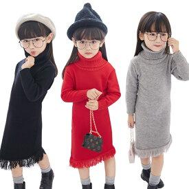 9a52213c8ae73 韓国子供服 秋冬 90-160cm 子供 女の子 キッズ 子供 可愛いスタイル 長袖 セーター フリンジ