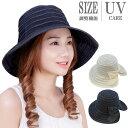 ウォッシャブルハット リボン サイズ調節可 UVケア 手洗い可 洗濯可 帽子 最新春夏 かわいい 麦わら帽子 帽子 …