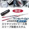 スリクソン/SRIXONZ765/Z565用純正スリーブ付シャフト/QTSTheATTASジ・アッタスZ945/Z745/Z545/Z925/Z725/Z525/F45(Zシリーズ対応)【送料無料】