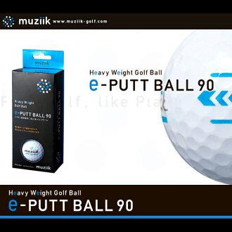 muziik e-推杆球 90 音乐学院高尔夫球球 EPAct 90