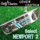 【ティファニーブルー カラーカスタム】スコッティキャメロン セレクト2014 ニューポート2 シルバーミスト仕上げScotty Cameron Select N...