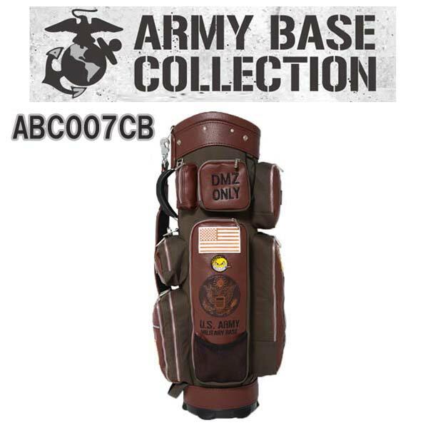 アーミーベースコレクションABC007CB キャディバッグ BROWN×GREENUS ARMY/USアーミー【ポイント10倍】【送料無料】