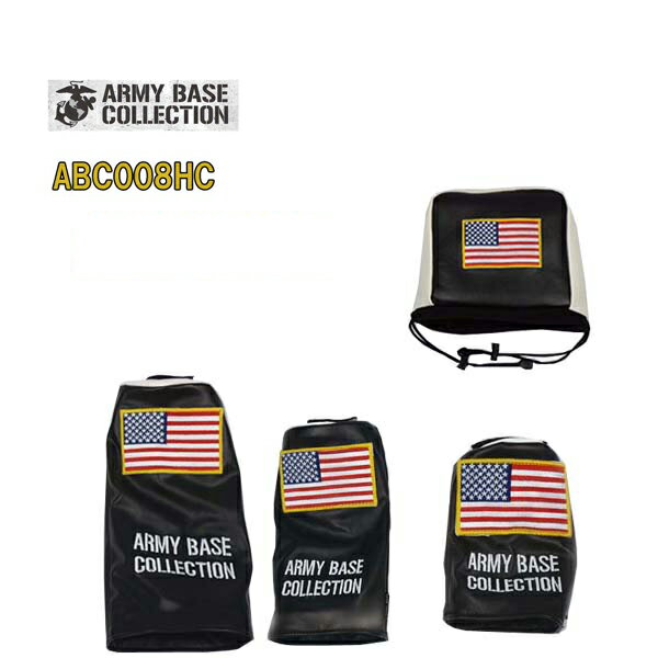 アーミーベースコレクションABC008HC-BK 単品 ブラックドライバー/フェアウェイ/ユーティリティ/アイアン用US NAVY USネイビー/ARMY BASE COLLECTION HC【ポイント10倍】