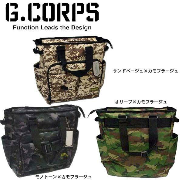 【ポイント10倍】G.CORPS/ジーコープストートバッグ gc1002迷彩/アーミー【送料無料】