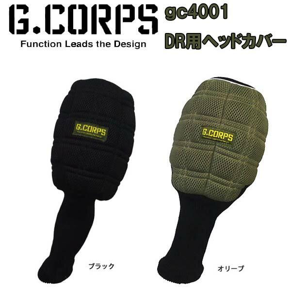 【ポイント10倍】G.CORPS/ジーコープスヘッドカバー ドライバー用 gc4001GCORPS HC 迷彩/アーミー
