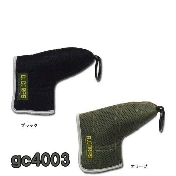 【ポイント10倍】G.CORPS/ジーコープスピンタイプパターカバーgc4003GCORPS HC 迷彩/アーミー