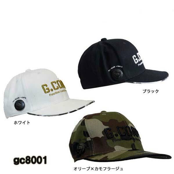 【ポイント10倍】G.CORPS/ジーコープスキャップ ボア gc8001GCORPS CAP 迷彩/アーミー