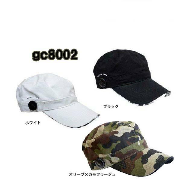 【ポイント10倍】G.CORPS/ジーコープスワークキャップ ボア gc8002GCORPS CAP 迷彩/アーミー