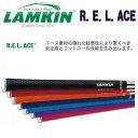 ラムキン R.E.L ACE / R.E.L ACE Slim サイズ58/60 6本組みLAMKIN RELACE 【日本正規品】