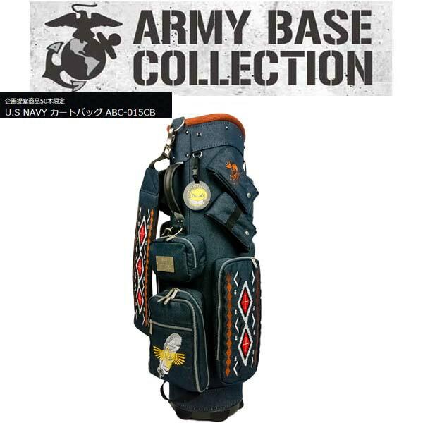 【ポイント10倍】アーミーベースコレクションカート式キャディバッグ ABC-015CB US NAVY ネイティブアメリカンARMY BASE COLLECTION ABC015CB【送料無料】