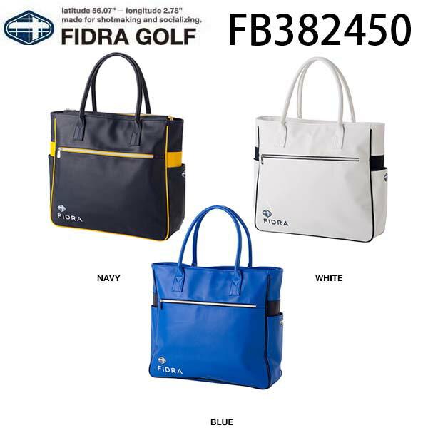 2017年秋冬モデル FIDRA/フィドラトートバッグ FB382450ホワイト/ネイビー/ブルー