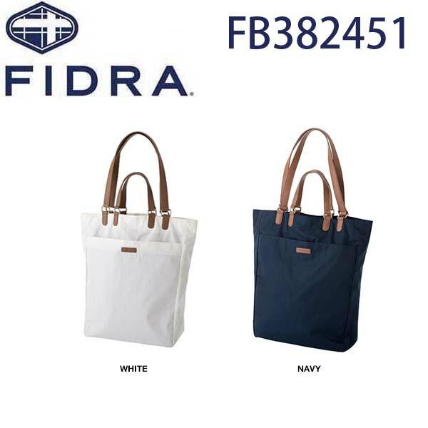【2017年モデル】FIDRA/フィドラクラシック トートバッグ FB382451