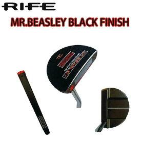 RIFE/ライフMR.BEASLEY BLACK FINISH PUTTERミスターベイズリー ブラックフィニッシュ パター【送料無料】
