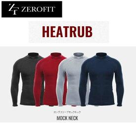 ZEROFIT/ゼロフィット ヒートラブ モックネック HEAT RUB MOCKNECK 着た瞬間から暖かい 速暖 【2018年秋冬モデル】 イオンスポーツ
