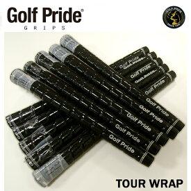 ゴルフプライドツアーラップ2G グリップ/ブラック10本セット