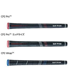 ゴルフプライド/Golf PrideCP2シリーズ 6本セットCP2 Pro/CP2 Pro・ミッドサイズ/CP2 Wrap6本パック