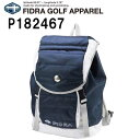 FIDRA/フィドラバックパック ネイビー P182467リュックサック