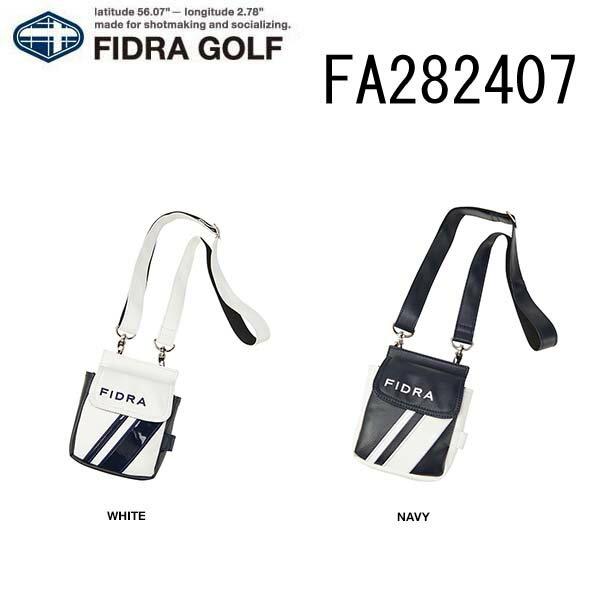 【2017年モデル】FIDRA/フィドラ FA282407ショルダー付きウェストポーチ