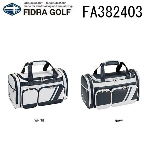 【2017年モデル】FIDRA/フィドラ FA382403ボストンバッグエナメルライン【送料無料】
