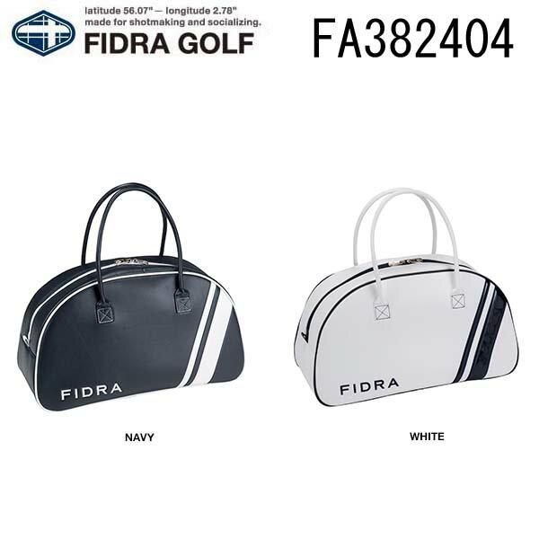 【2017年モデル】FIDRA/フィドラ FA382404ボストンバッグエナメルライン【送料無料】