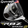 * US specification /RBZ stage 2 tour driver matrix 6Q3 shaft TaylorMade TOUR ROKETBALLZ STAGE2 rocket balls /RBZ2 driver