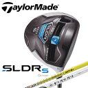 【日本仕様】TaylorMade SLDR S ドライバー ホワイトヘッドフブキJ/ツアーAD MT6シャフトSLDRS/SLDR-S/エス テーラーメイドFU...
