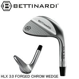 【2021年モデル】 BETTINARDI HLX3.0 CHROM FORGED WEDGE DG-S200 ベティナルディ HLX 3.0 クロム フォージド ウェッジ 【送料無料】【日本正規品】