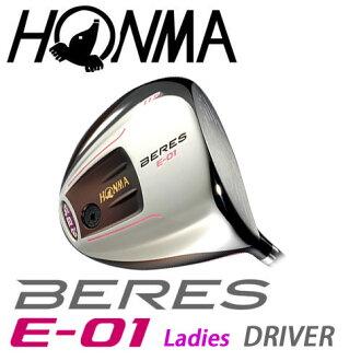 真的高尔夫球贝莱斯E-01女士司机2S等级ARMRQ6轴安装本间高尔夫球/HONMA BERES E-01 Ladies Driver