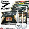 【2015年日本仕様】【即納】スリクソンニューZ-STARボール1ダース12球ダンロップ/SRIXON/ニューZスター/Zstar/ZSTAR