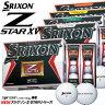 【2015年日本仕様】スリクソンニューZ-STARXVボール1ダース12球ダンロップ/SRIXON/ニューZスターXV/Zstar/ZSTARXV