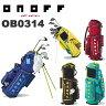 【2014年モデル】ONOFF/オノフOB0314キャディバッグ軽量スタンドバッグ/9型【送料無料】