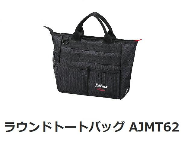 2016年モデルTitleist/タイトリスト/日本仕様AJMT62 ラウンドトートバッグ