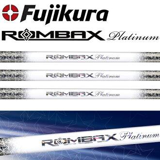 FUJIKURA LAN前後衛白金55 65 Fujikura ROMBAX Platinum軸單物品