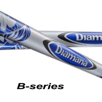 三菱麗陽Diamana/日Amana B系列B60/B70/B80日Amana B軸單物品