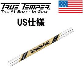 【USモデル】トゥルーテンパー ダイナミックゴールド ツアーイシュー ウェッジ用単品(37インチ)Dynamic Gold TOUR ISSUE DG